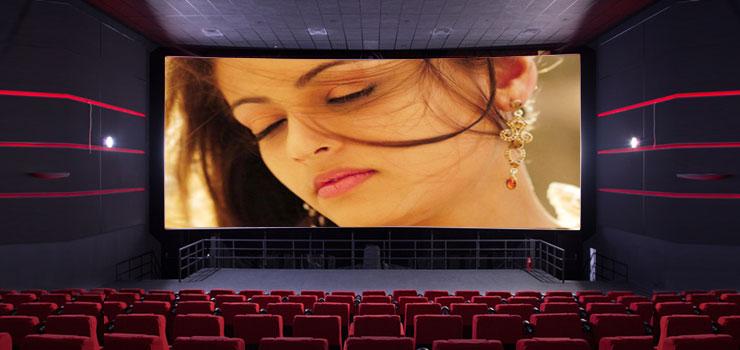 Jesijeni - Cinema